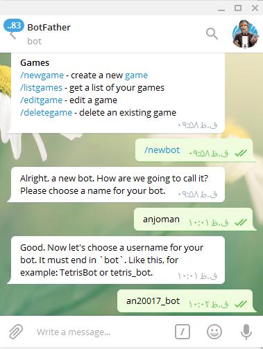 چگونه ربات تلگرام بسازیم؟