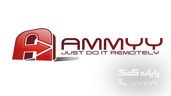 Ammy Admin1-rayanekomakjpg