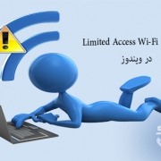 Internet-Connection-Warning-رایانه کمک