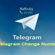 Telegram-Change-Number-رایانه کمک