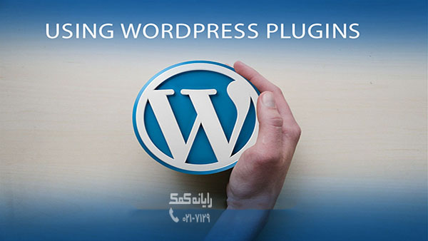 Using-Wordpress-Plugins-for-SEO-رایانه کمک