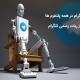 telegram-bots-rayanekomak