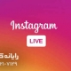 Live in instagram - رایانه کمک
