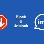 بلاک و رفع بلاک در ایمو|رایانه کمک