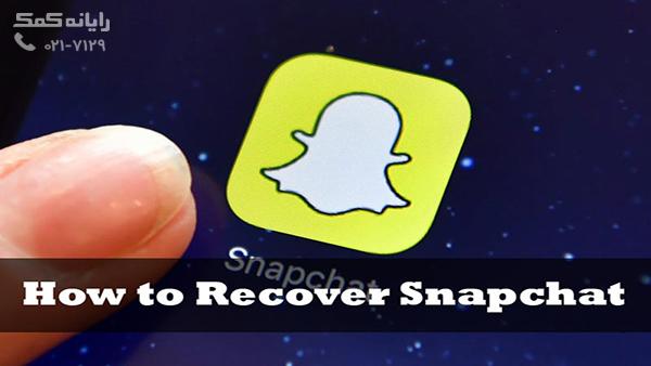recover-Snapchat-account-rayanehkomak