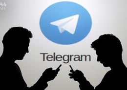 لینک جوین تلگرام|رایانه کمک