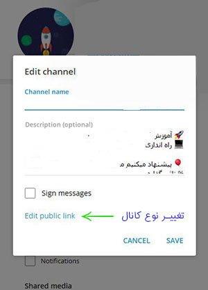 link-invite-channel-telegram | rayane ko,ak