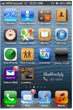 دانلود نرم افزار از app store در ایتونز5-رایانه کمک