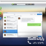 Airdroid - رایانه کمک