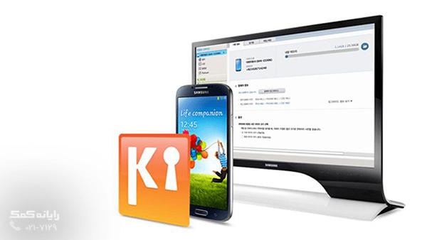 Samsung-Kies