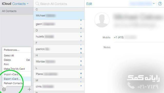 rayanekomak-icloud-contacts-export