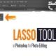 ابزار magic lasso|رایانه کمک