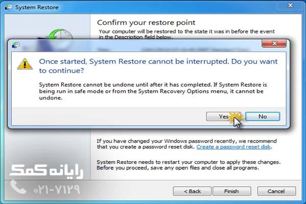 آموزش system restore در ویندوز 10|رایانه کمک