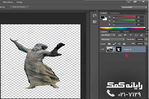 روتوش عکس با ماسک در فتوشاپ|رایانه کمک