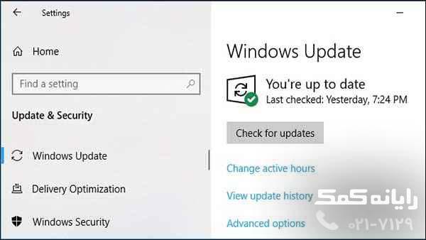 رفع مشکل باز نشدن منوی استارت در ویندوز 10| رایانه کمک