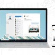 همگام سازی تلفن های هوشمند با ویندوز ۱۰ مایکروسافت ویندوز ۱۰ مایکروسافت | رایانه کمک تلفنی