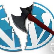 hacking wordpress - رایانه کمک