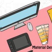 متریال دیزاین چیست؟ | رایانه کمک تلفنی