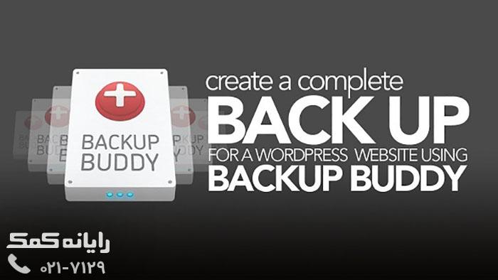 rayanekomak-BackupBuddy-WordPress-Plugin-Free-