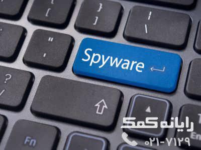 spyware_1 - رایانه کمک