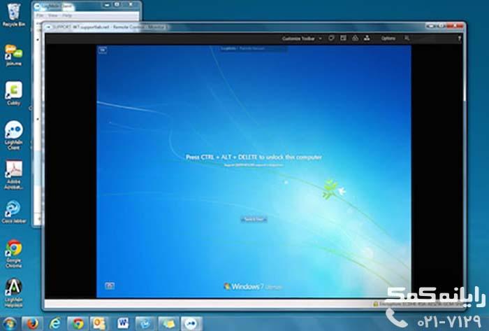 دسترسی دائمی به تمام بخش ها- رایانه کمک