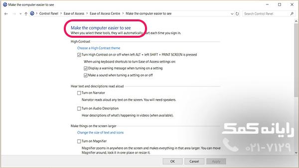 عوض نشدن بک گراند در ویندوز 10|رایانه کمک