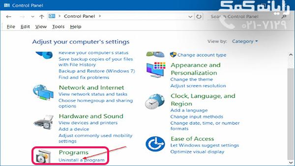 مشکل باز نکردن برنامه ها در ویندوز 10|رایانه کمک