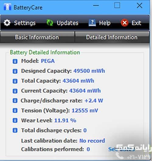 rayanekomak-3Tools-to-Analyze-Laptop-Battery-Life