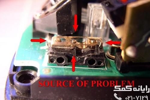 تعمیر موس - رایانه کمک