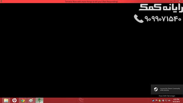 حل مشکل سیاه شدن صفحه هنگام اجرای بازی|رایانه کمک