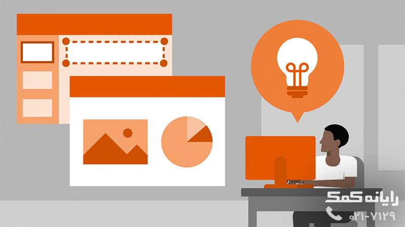 Create a table in PowerPoint- rayanekomak