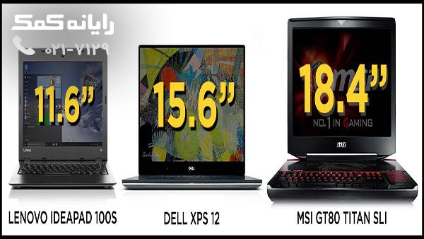 لپ تاپ مناسب برای خرید | رایانه کمک