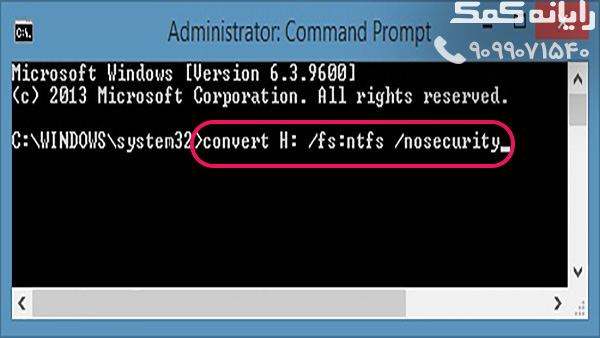 حل مشکل کپی نشدن فایل در هارد اکسترنال|رایانه کمک