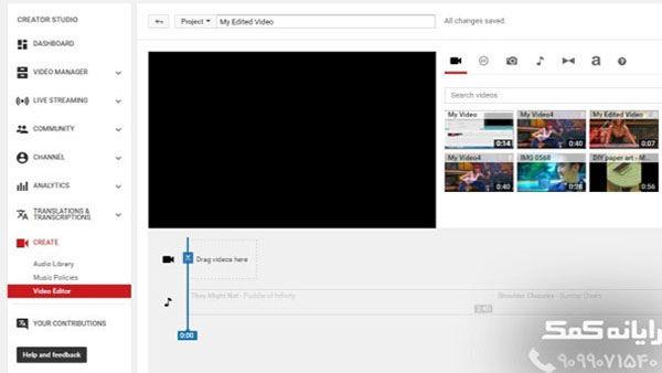 ساخت ویدیو آنلاین