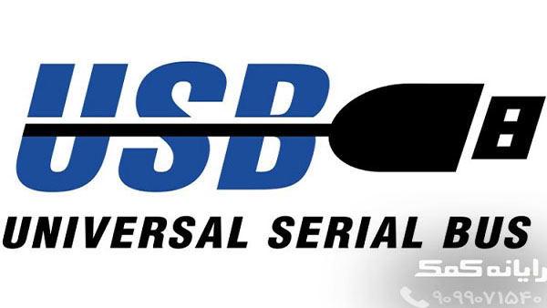 USBتاریخچه ی پروتکل