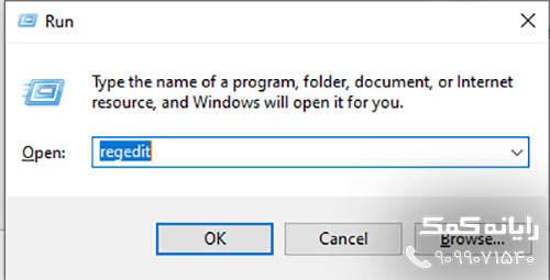چگونه یک برنامه را از کامپیوتر حذف کنیم   رایانه کمک