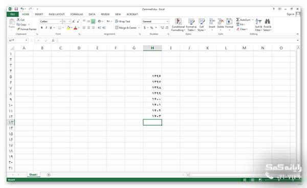 فارسی کردن اعداد در اکسل | رایانه کمک |ده مهارت