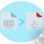 تبدیل فایل اکسل به پی دی اف | رایانه کمک