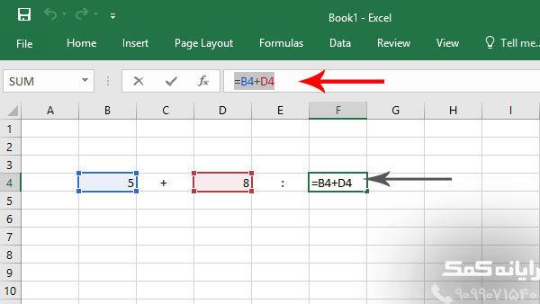 فرمول نویسی در نرم افزار اکسل | ده مهارت