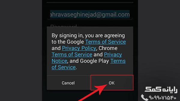 حساب گوگل در اندروید|پکیج 10 مهارت