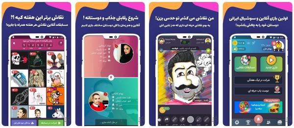 بازی ایرانی برای گوشی | رایانه کم کحل مشکلات سخت افزاری