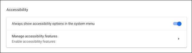 حل مشکل صدای کروم بوک   خدمات کامپیوتری تلفنی و اینترنتی